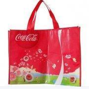 China Custom Laminated Non Woven Bags wholesale