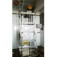 Buy cheap Transfer elevator from wholesalers
