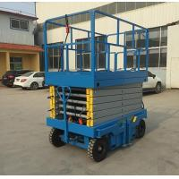Buy cheap Auxiliary walking type lifting platform from wholesalers