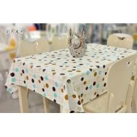 Wholesale Table Mat from china suppliers