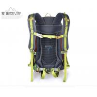 Wholesale Mountaineering bag No.: KA-9088A from china suppliers