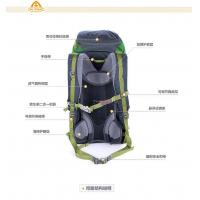 Wholesale Mountaineering bag No.: KA-8010 from china suppliers