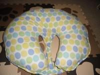 China Baby Stuff Boppy Pillow (Neutral) wholesale