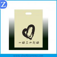 Screen imprint shopping bag