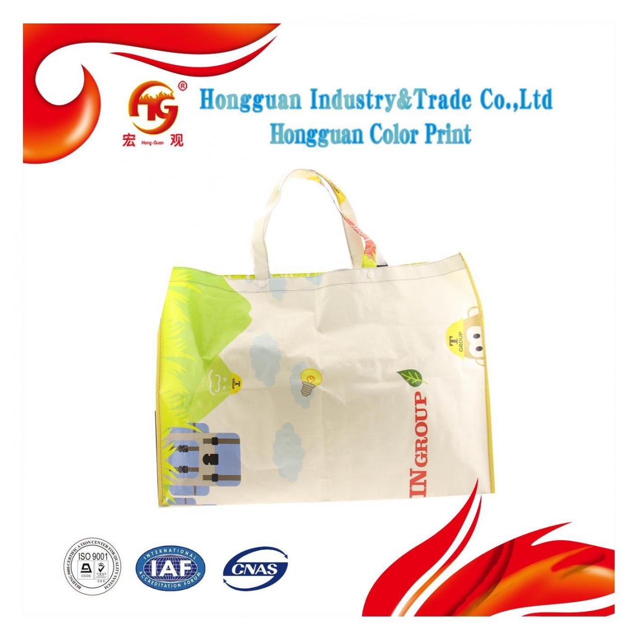 INGROUP Plastic woven handle bag