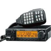 Wholesale RKA-2300H Repack ICOM IC-2300H VHF FM Transceiver MIL-STD $149.95 After MIR from china suppliers