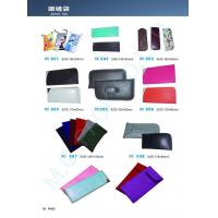 China PAGE 56 SOFT POUCH wholesale
