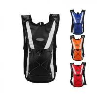 China 2L Cycling Backpack Water Bag Hydration Outdoor Climbing Pouch Pack wholesale