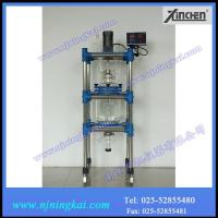 Wholesale 3L Double glass reactor Rotary Evaporator from china suppliers
