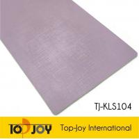 1.5m*20m Commercial Use Vinyl Floor Roll