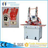 China Leather Cover EVA Embossing Machine wholesale