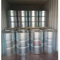Wholesale China Best Used For Paint Solvent Dimethyl Carbonate from china suppliers