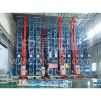 Wholesale Three-dimensional AS / RS shelf library from china suppliers