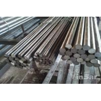 Wholesale AISI 4340 HOT ROLLED ALLOY STEEL BAR from china suppliers