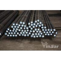 Wholesale ASTM A105 FORGED CARBON STEEL BAR from china suppliers