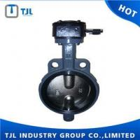 Wholesale Butterfly Valve Wafer Type ANSI Standard Butterfly Valve Lockout from china suppliers