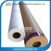 Wholesale UV Print 5.0m Knitted Backlit Textile for Light Box Use from china suppliers