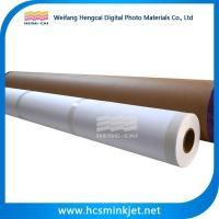 Wholesale UV Latex Solvent Ink Print Pearl Backlit Textile from china suppliers