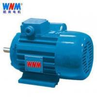 YY series single phase asynchronous motor