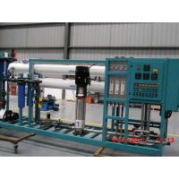 Leachate Wastewater Treatment System