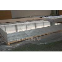 China Aluminum Sheet/Plate 1050 wholesale