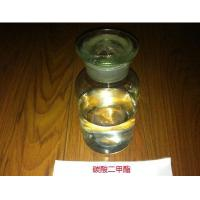 Wholesale Dimethyl carbonate (DMC) from china suppliers