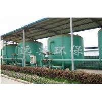 YHT Type Active Carbon Filter