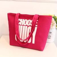 China Handbags Shoulder Bags Cross Section with Side Large Size with Zipper Inner Bag Letter wholesale
