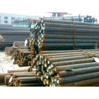 Wholesale Cold drawn steel 20CrMnMo gear steel from china suppliers