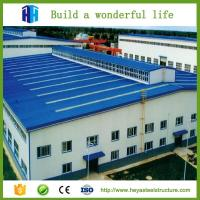 Wholesale light steel house from china suppliers