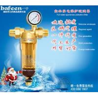 China Pre filter wholesale