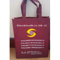 China Non-woven bag series wholesale