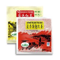 China Hiromura tea bag series wholesale