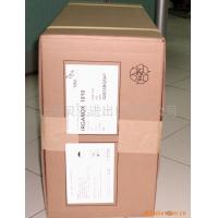 Wholesale n-Butyronitrile from china suppliers