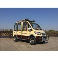 Four wheels electric car/Electric car/ hot sale electric four-wheeler/China new electric car