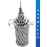 Wholesale Aluminum Conductor Steel reinforced (ACSR) Cables to ASTM B232 / B232M Standard from china suppliers