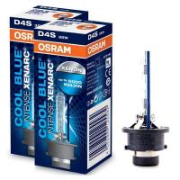 Wholesale D4S - Osram Xenarc 66440 CBI HID Bulbs from china suppliers