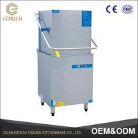 Hood Type Dishwasher /Kitchen hotel automatic dishwasher machine /commercial dishwasher
