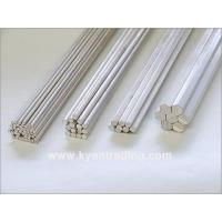 Wholesale ALUMINUM BAR from china suppliers
