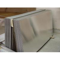 Wholesale 7005 7075 7050 aluminum sheet from china suppliers