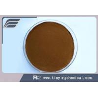 Wholesale Lignin sulfonate from china suppliers
