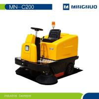 China Industrial classic sweeper wholesale