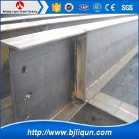 Wholesale Welded H Steel Beam from china suppliers