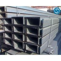 Wholesale Steel Channel U C Q345 from china suppliers