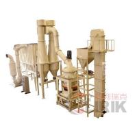 Wholesale Diatomaceous earth ultrafine grinder, ultrafine mill from china suppliers