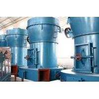 Wholesale Mica powder making machine from china suppliers