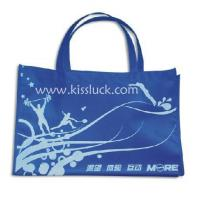 Wholesale Non-woven Bag C002 from china suppliers
