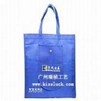 China Folding bag 001 wholesale
