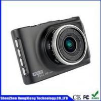 3.0 inch SLR large 1080P high-definition night vision driving recorder