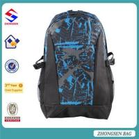 Wholesale Junior high school backpack 117BDZSE053 from china suppliers